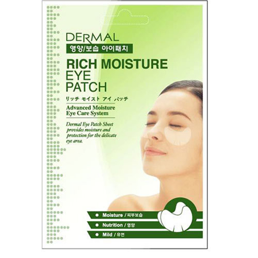 Патчи для век DERMAL Rich Moisture Eye Patch