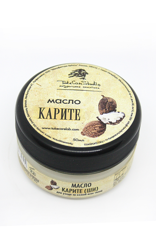 Твердое масло Карите Ши Take Care Studio