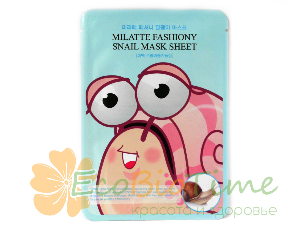 Маска для лица Milatte Fashiony Snail Mask Sheet