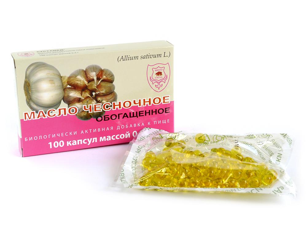 травяные чаи для похудения отзывы