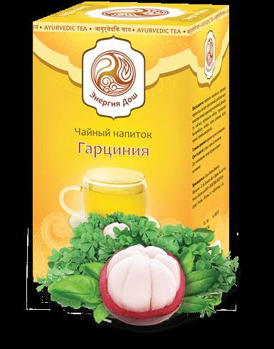 Отзывы чай гарциния